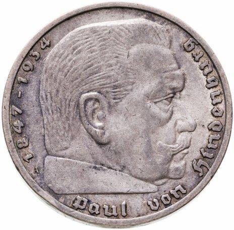 купить Германия Третий Рейх 5 рейхсмарок (reichsmark) 1936  Гинденбург, без свастики