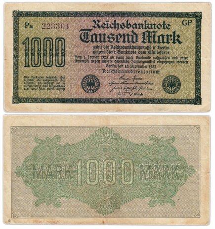 купить Германия 1000 марок 1922 Pick 76d(8)