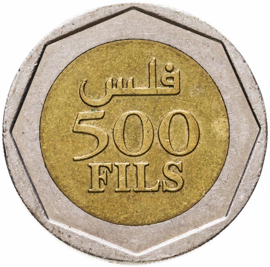 купить Бахрейн 500 филсов (fils) 2000