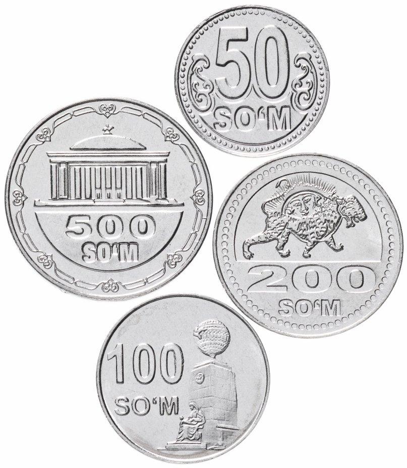 купить Узбекистан набор монет 2018 (4 штуки)