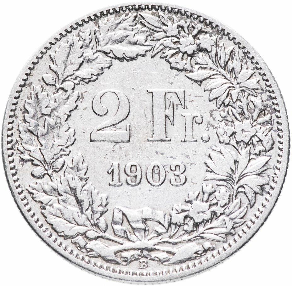 купить Швейцария 2 франка 1903