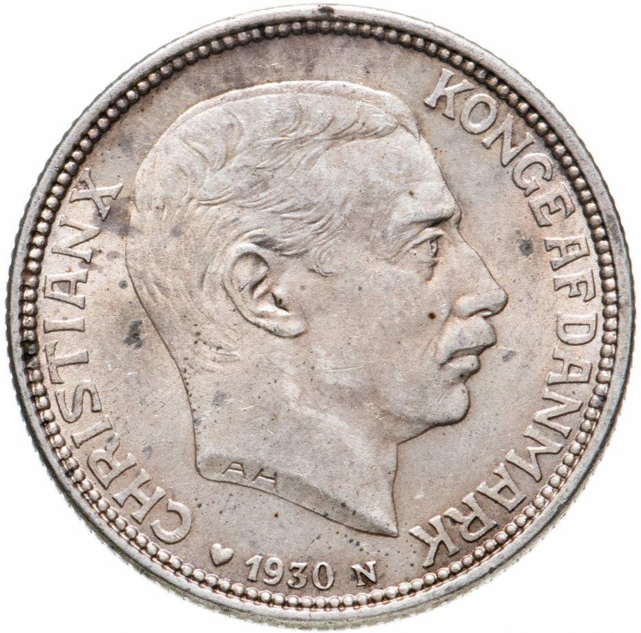 """купить Дания 2 кроны (kroner) 1930 """"60 лет со дня рождения короля Кристиана X"""""""