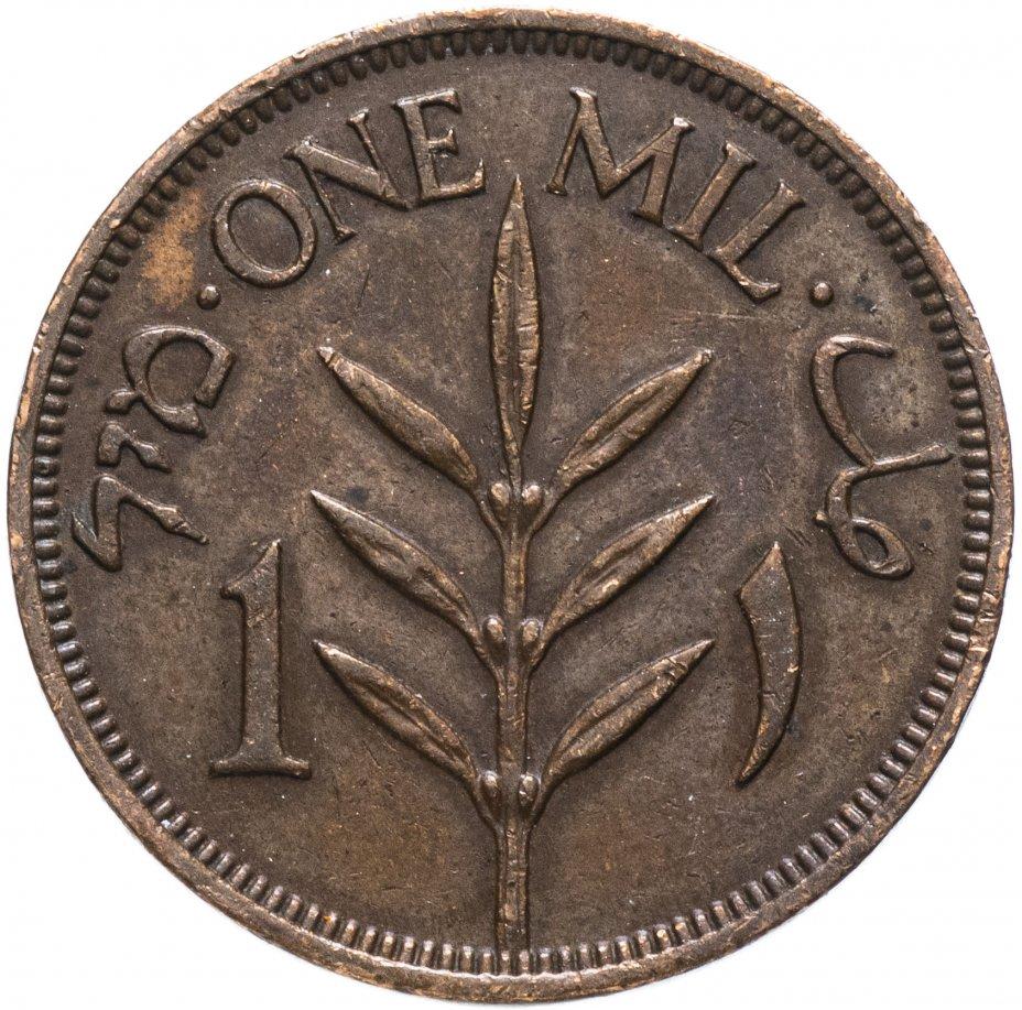 купить Палестина 1 миль (mil) 1937