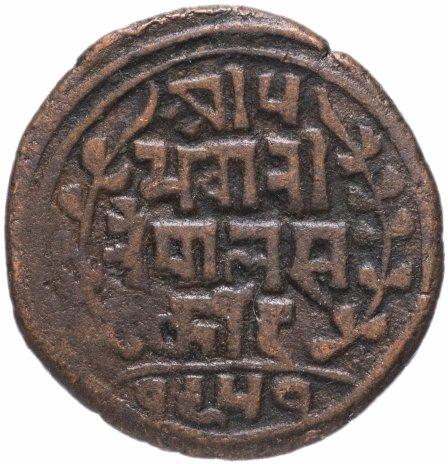 купить Непал 1пайс (pice) 1894