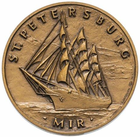 """купить Медаль """"«Мир» – учебный трехмачтовый корабль"""""""