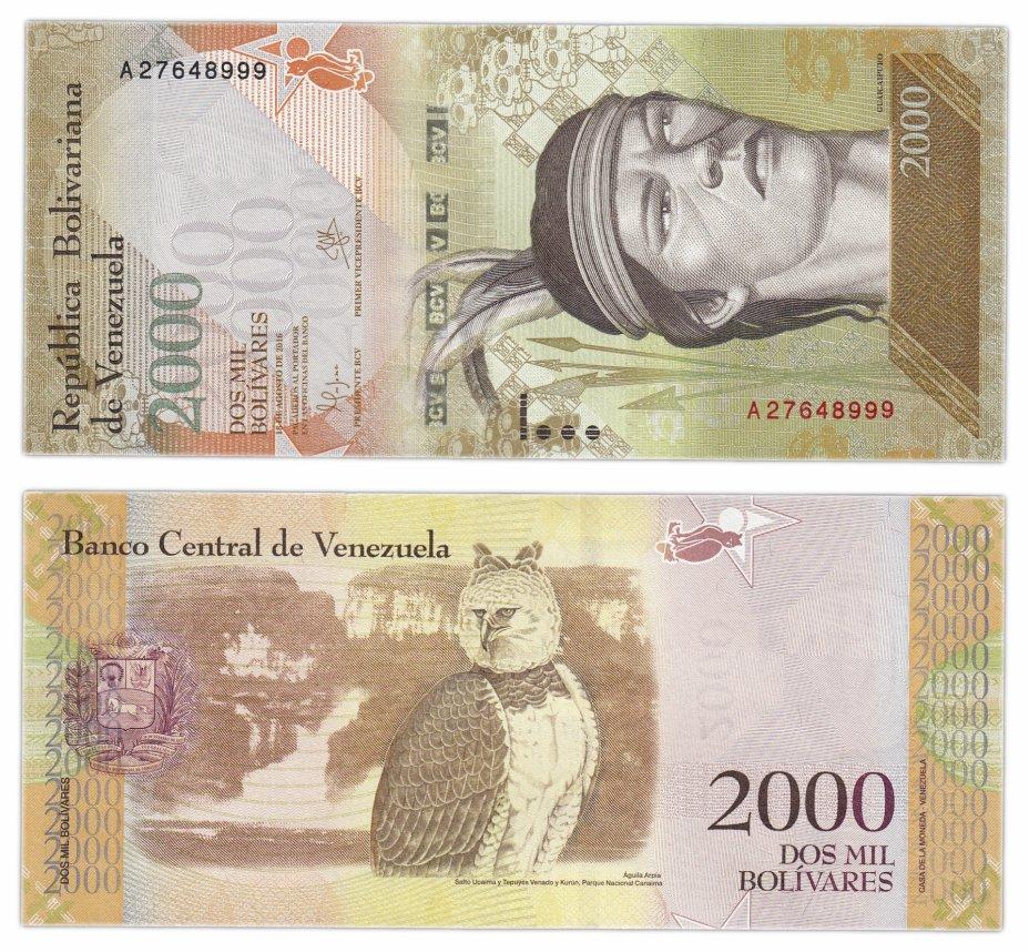 купить Венесуэла 2000 боливар 2016 (Pick 96a) 18.08.2016 (ВЗ-индеец)
