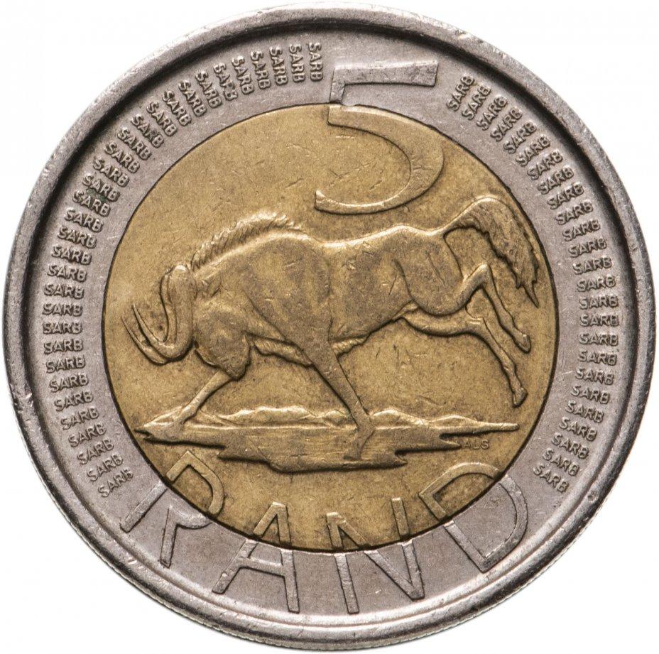 купить ЮАР 5 рандов (рэндов, rand) 2004