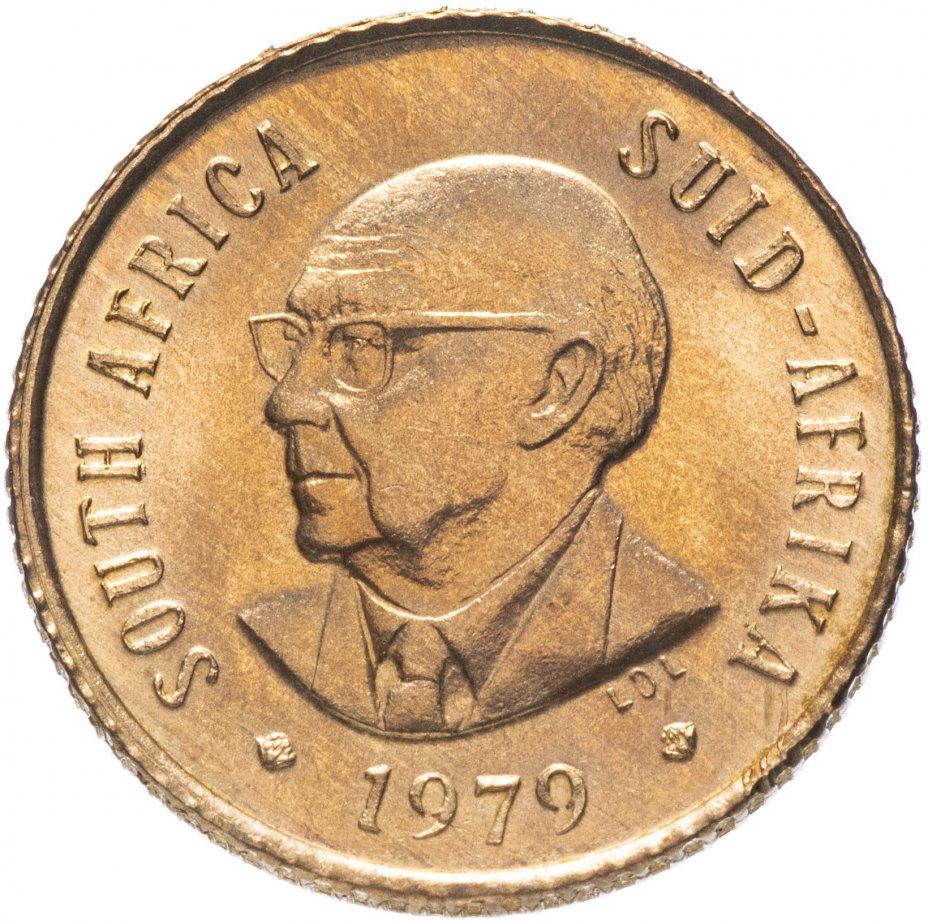 """купить ЮАР 1/2 цента (cent) 1979 """"Окончание президентства Николааса Дидерихса"""""""