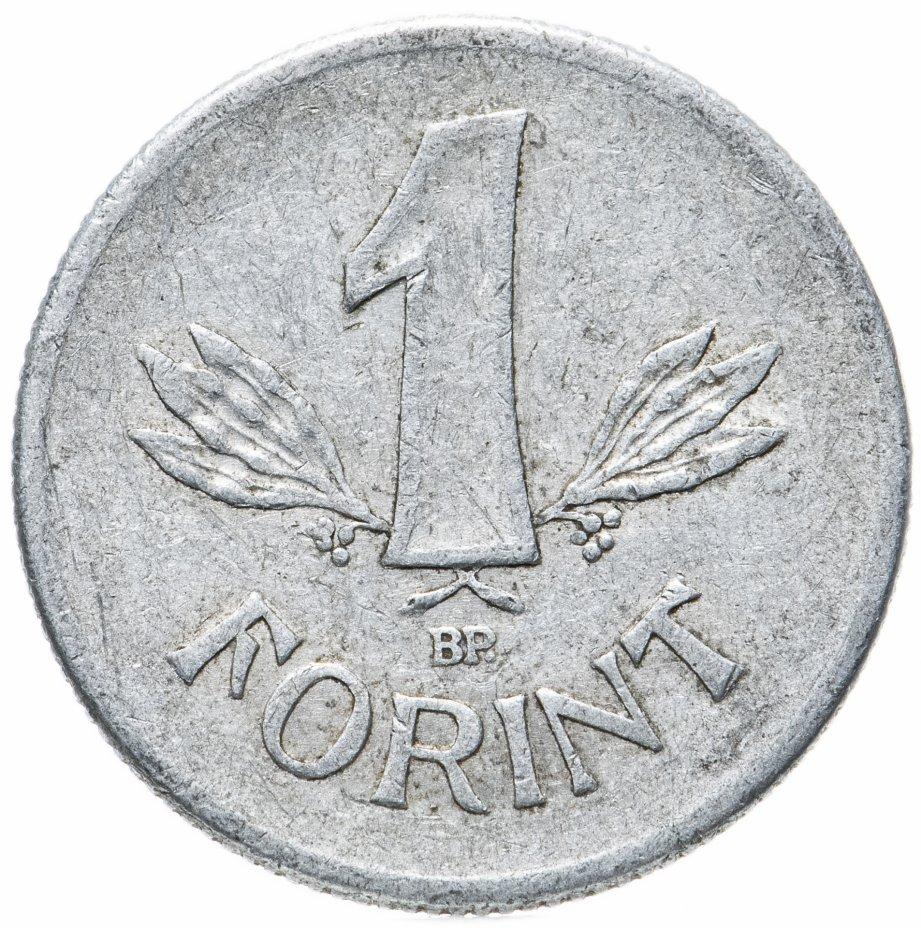 купить Венгрия 1 форинт 1967-1989, случайная дата