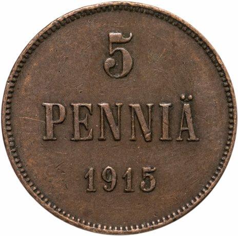 купить 5 пенни (pennia) 1915 монета для Финляндии