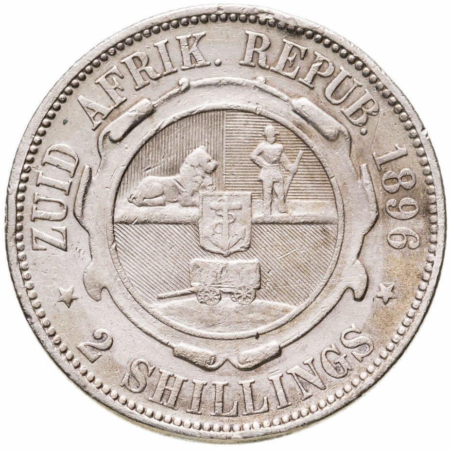 купить ЮАР (Трансвааль) 2 шиллинга 1896