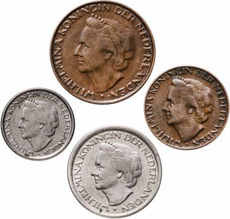 купить Нидерланды, набор из 4 монет 1948 года, Королева Вильгельмина