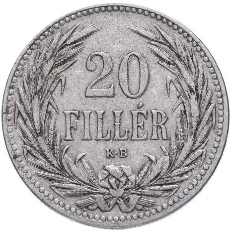 купить Австро-Венгрия 20 филлеров 1894 (монета для Венгрии)