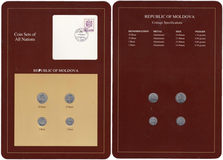 """купить Серия """"Наборы монет всех стран мира""""- Молдова (набор из 4 монет и 1 марки в буклете)"""