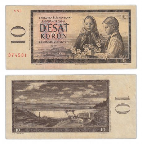 купить Чехословакия 10 крон 1960 (Pick 88d)
