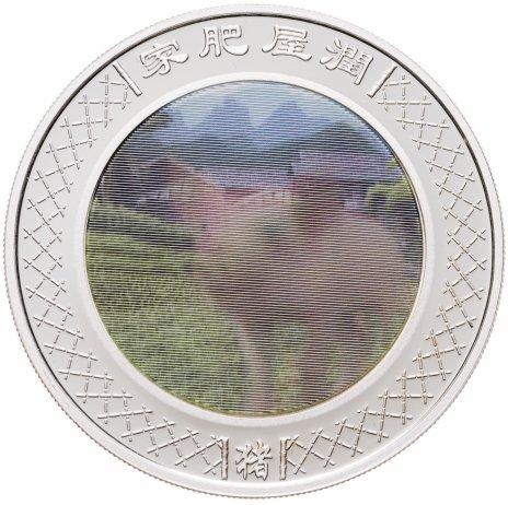 купить Австралия 1 доллар (dollar) 2007  Восточный календарь - Год Свиньи