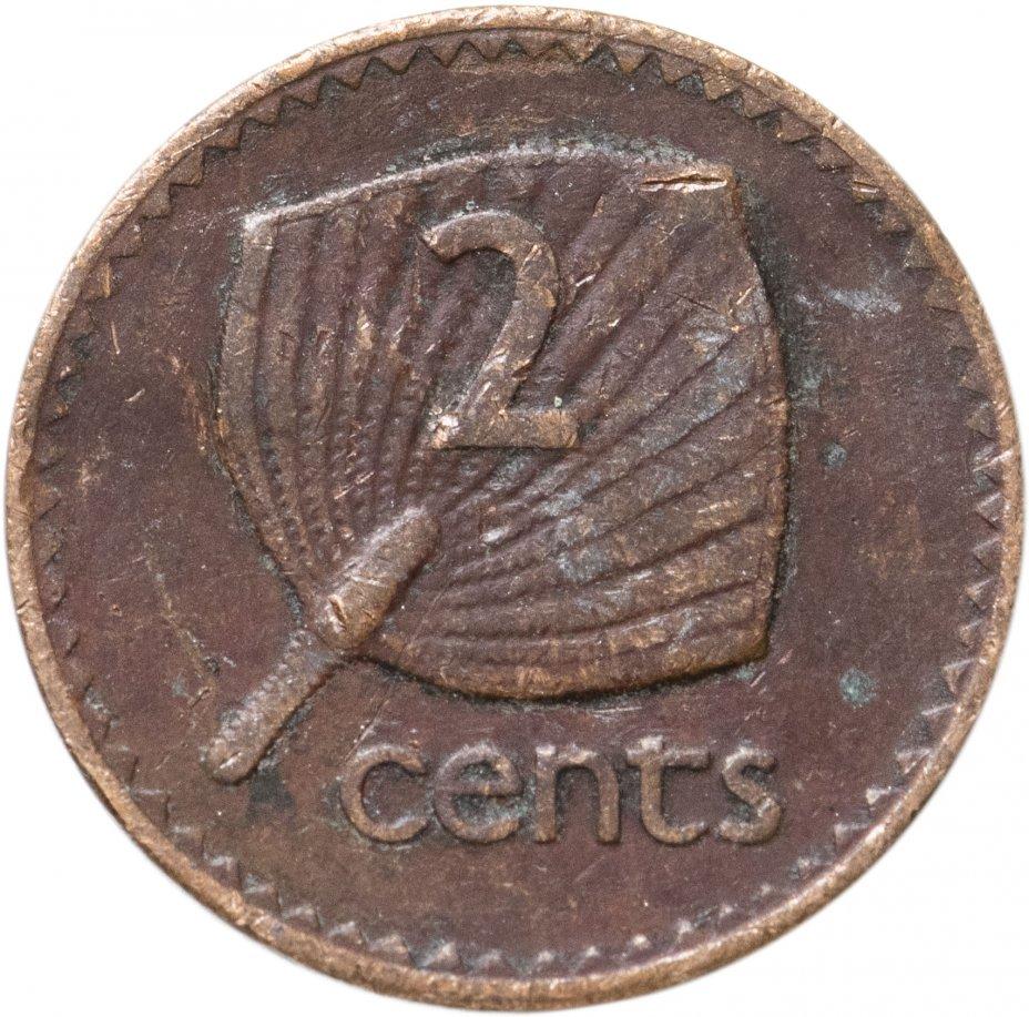 купить Фиджи 2 цента (cents) 1969-1985, случайная дата