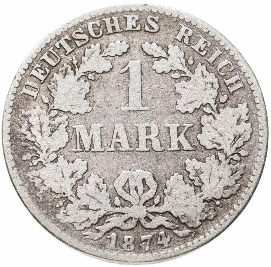 """купить Германская Империя, 1 марка 1874 знак монетного двора """"E"""" - Дрезден"""