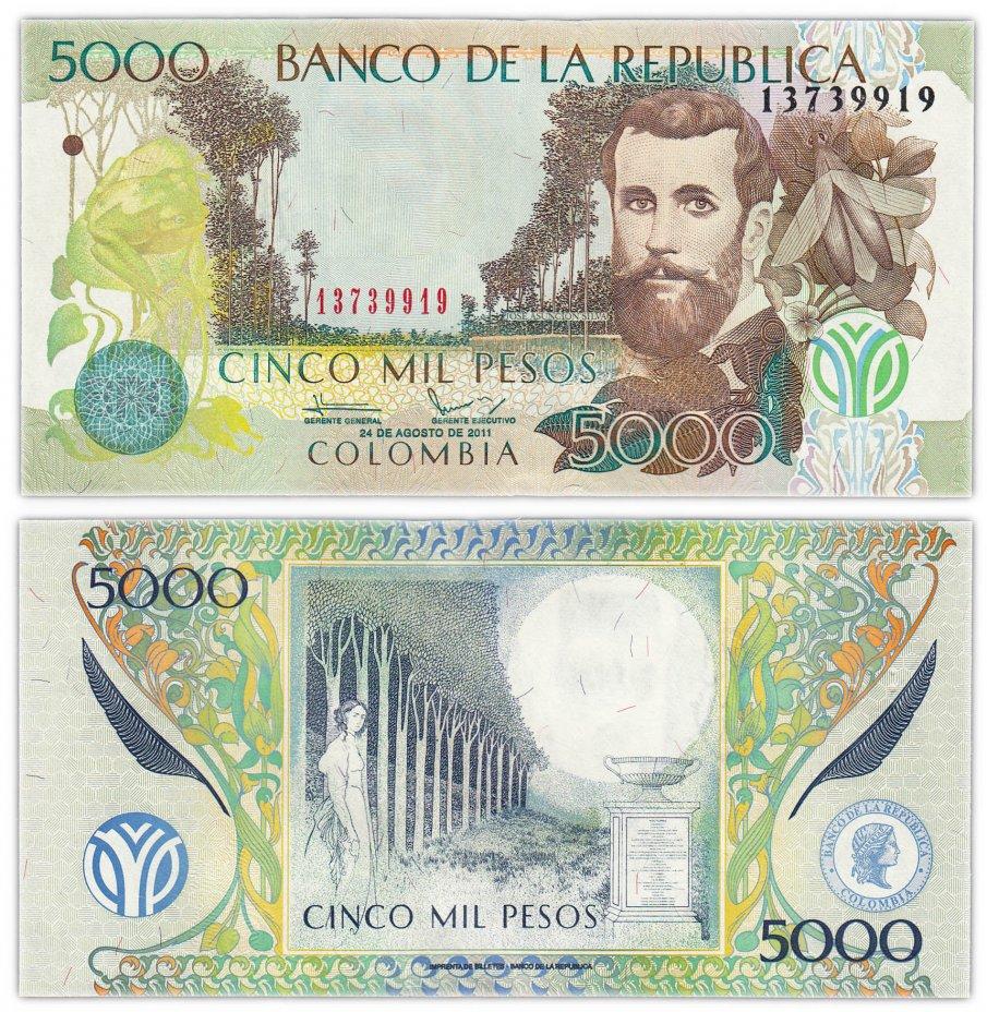 купить Колумбия 5000 песо 2011 (Pick 452n)