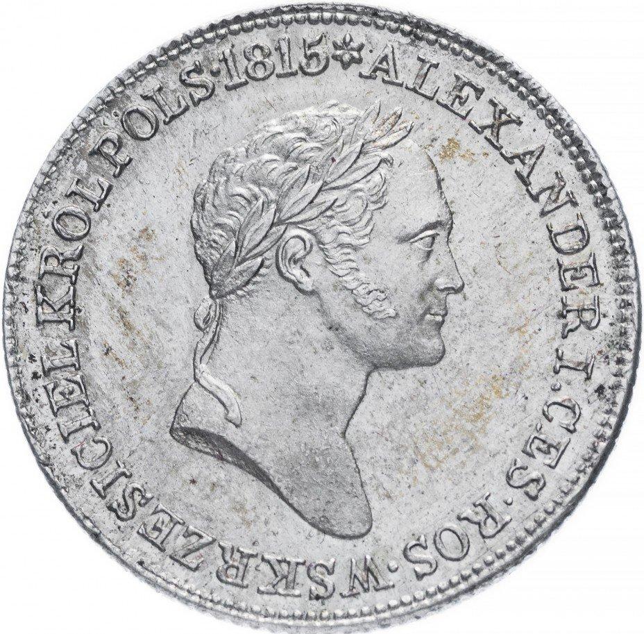 купить 1 злотый 1827 IB