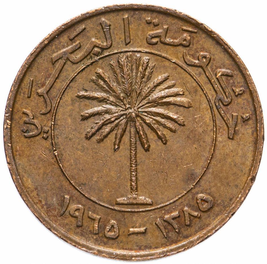 купить Бахрейн 10 филсов (fils) 1965