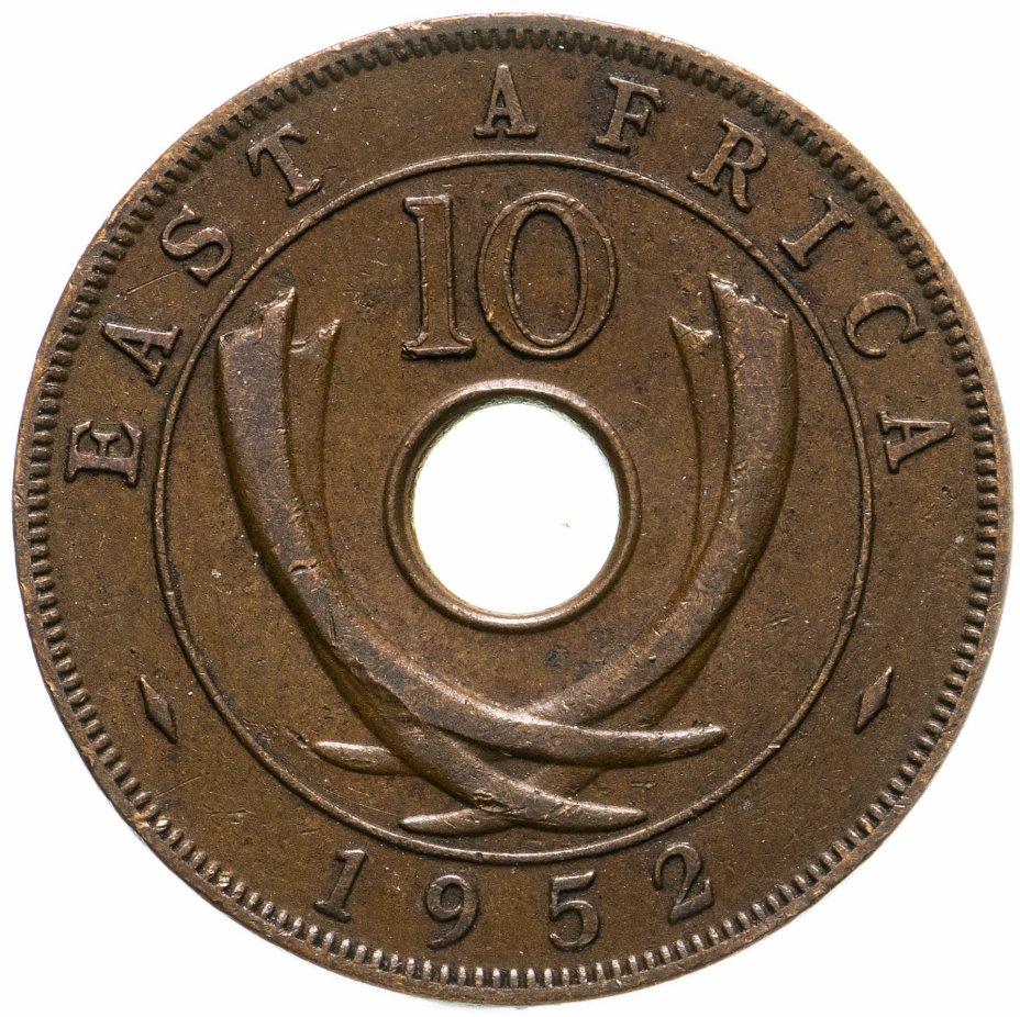 купить Британская Восточная Африка 10 центов (cents) 1952