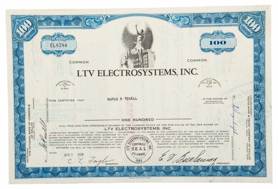купить Акция США LTV ELECTROSYSTEMS, 1969 г.