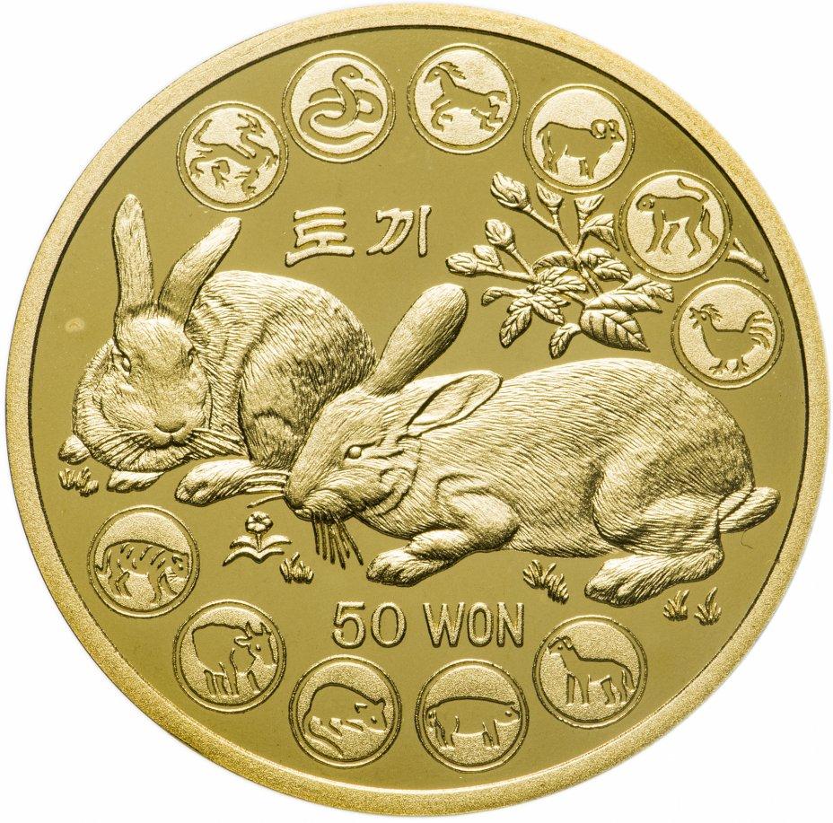 """купить Северная Корея 50 вон 2010 """"Китайский гороскоп - год кролика"""""""