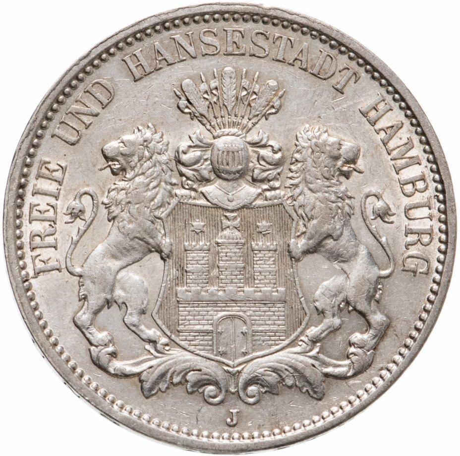 купить Германская Империя, Гамбург 3 марки 1909 J