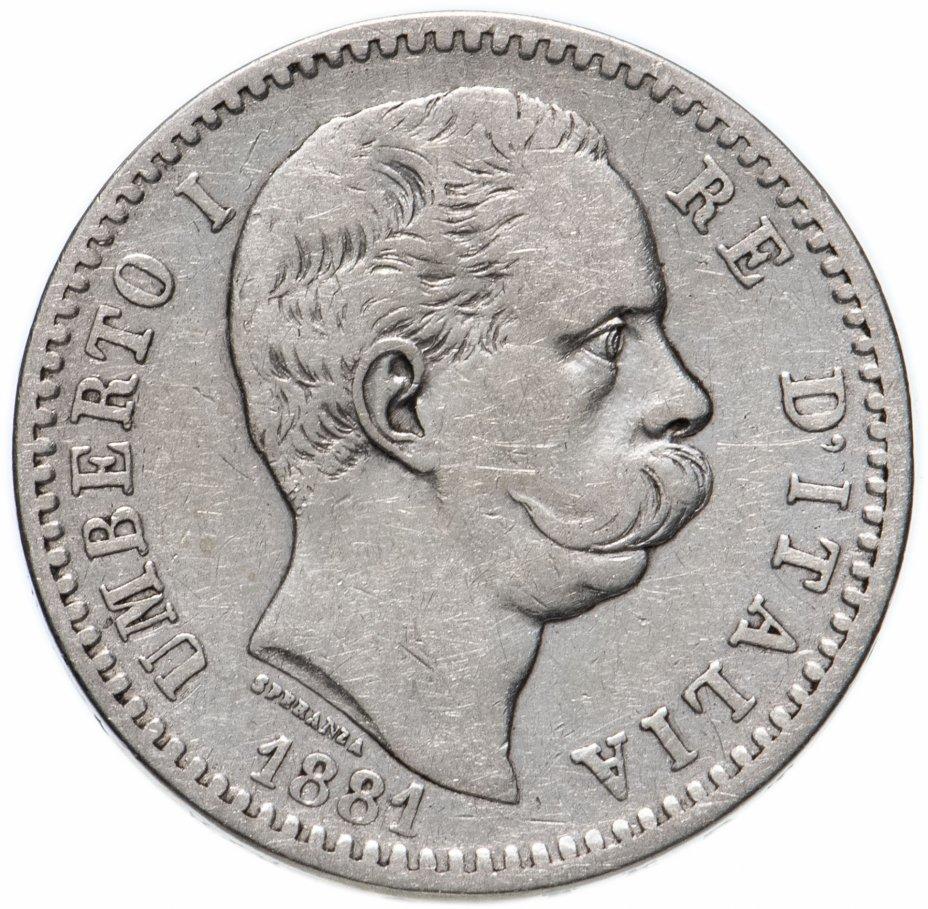 купить Италия 2 лиры 1881