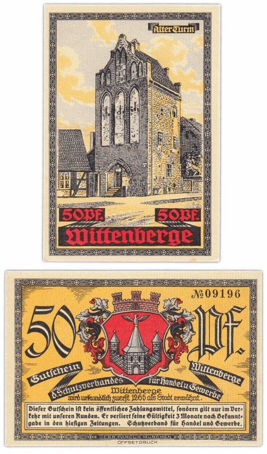 купить Германия (Виттенберг) 50 пфеннигов 1921 (Старая башня)