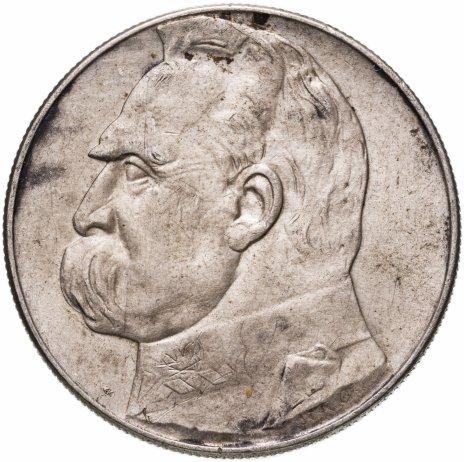 купить Польша 10 злотых (zlotych) 1935  Пилсудский