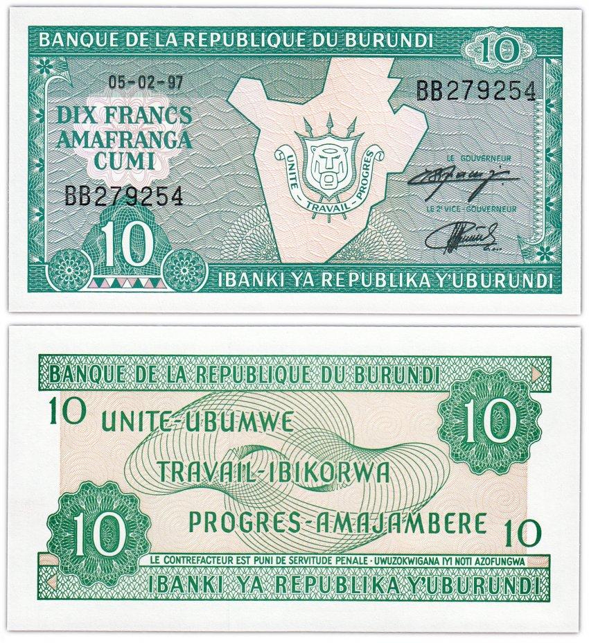 купить Бурунди 10 франков 1997 (Pick 33d)