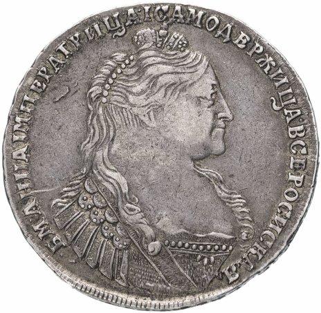 купить 1 рубль 1737 с кулоном