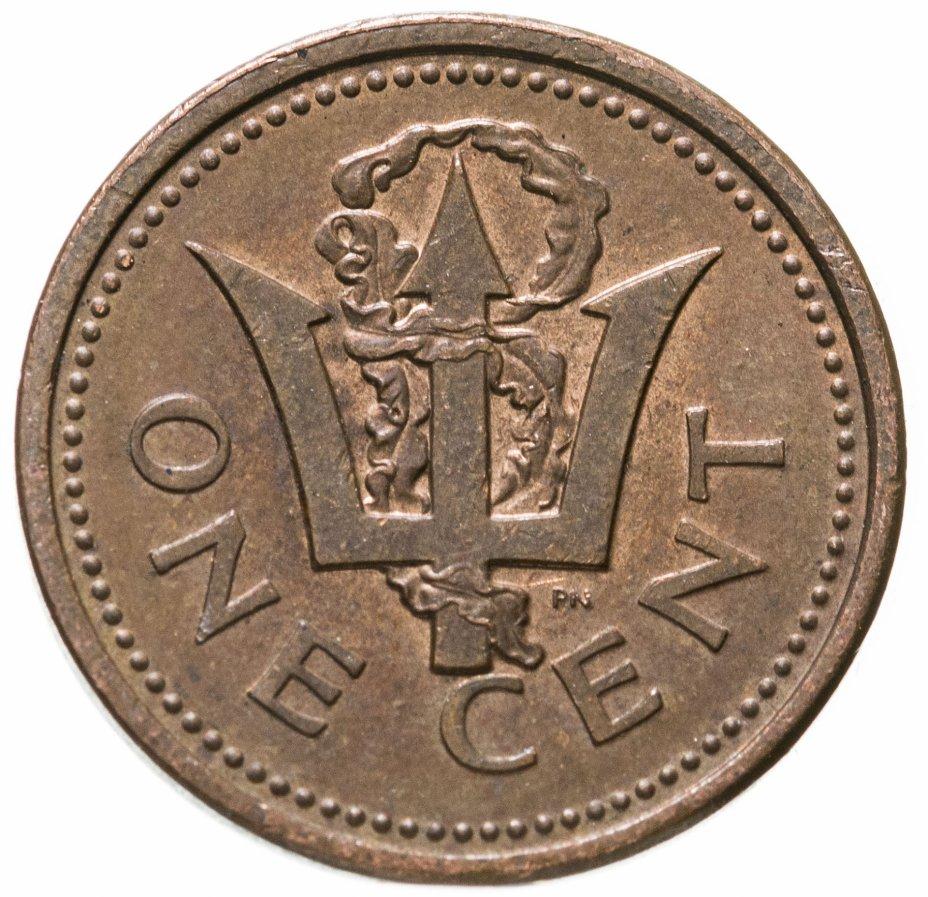 купить Барбадос 1 цент (cent) 1989-2006 не магнетик, случайная дата