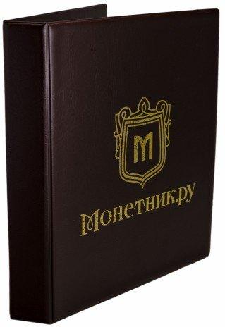 """купить Папка на кольцах формата OPTIMA """"Монетник.ру"""" коричневая"""