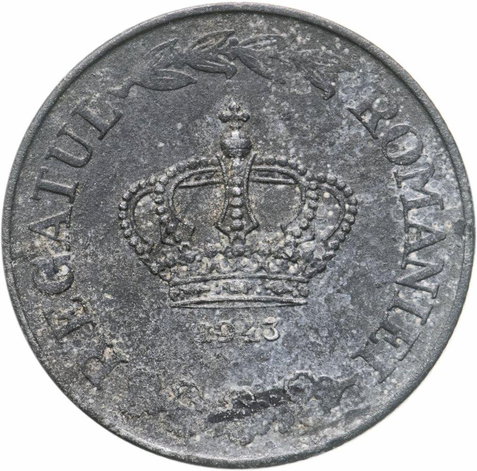 купить Румыния 20 леев (lei) 1943