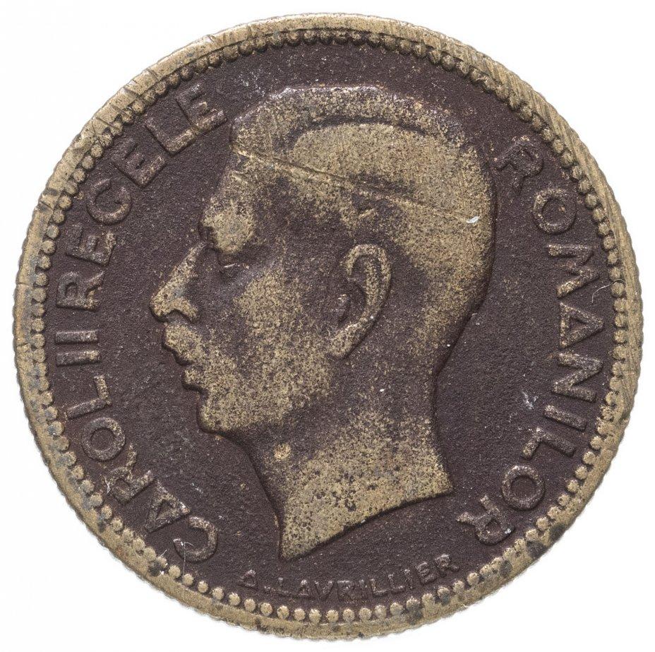 купить Румыния 10 леев 1930