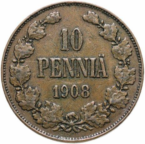 купить 10 пенни (pennia) 1908