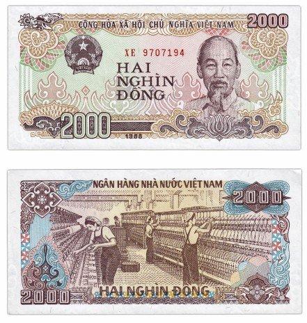 купить Вьетнам 2000 донг 1988 (Pick 107a)