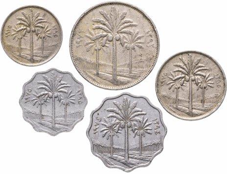купить Ирак, набор из 5 монет 1972-1975 годов