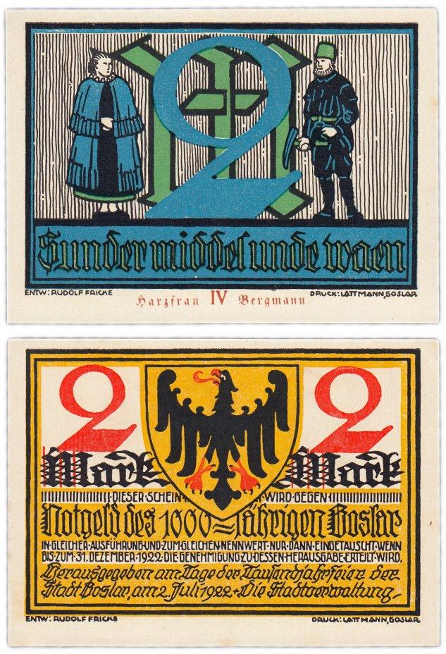 купить Германия (Ганновер: Гослар) 2 марки 1922 (4/B1)