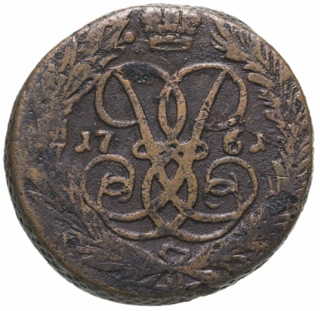 купить 2 копейки 1761   номинал под Св. Георгием