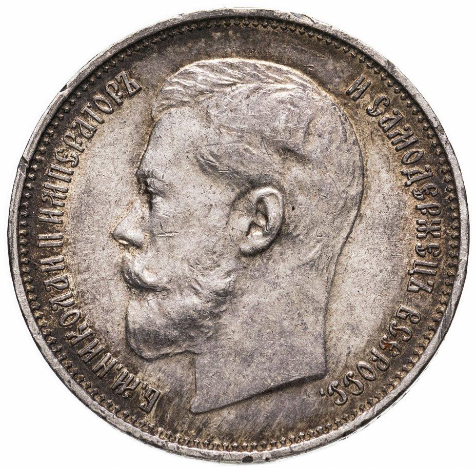 купить 50 копеек 1914 ВС