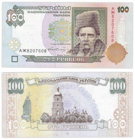купить Украина 100 гривен 1996 (Pick 114a) Гетьман