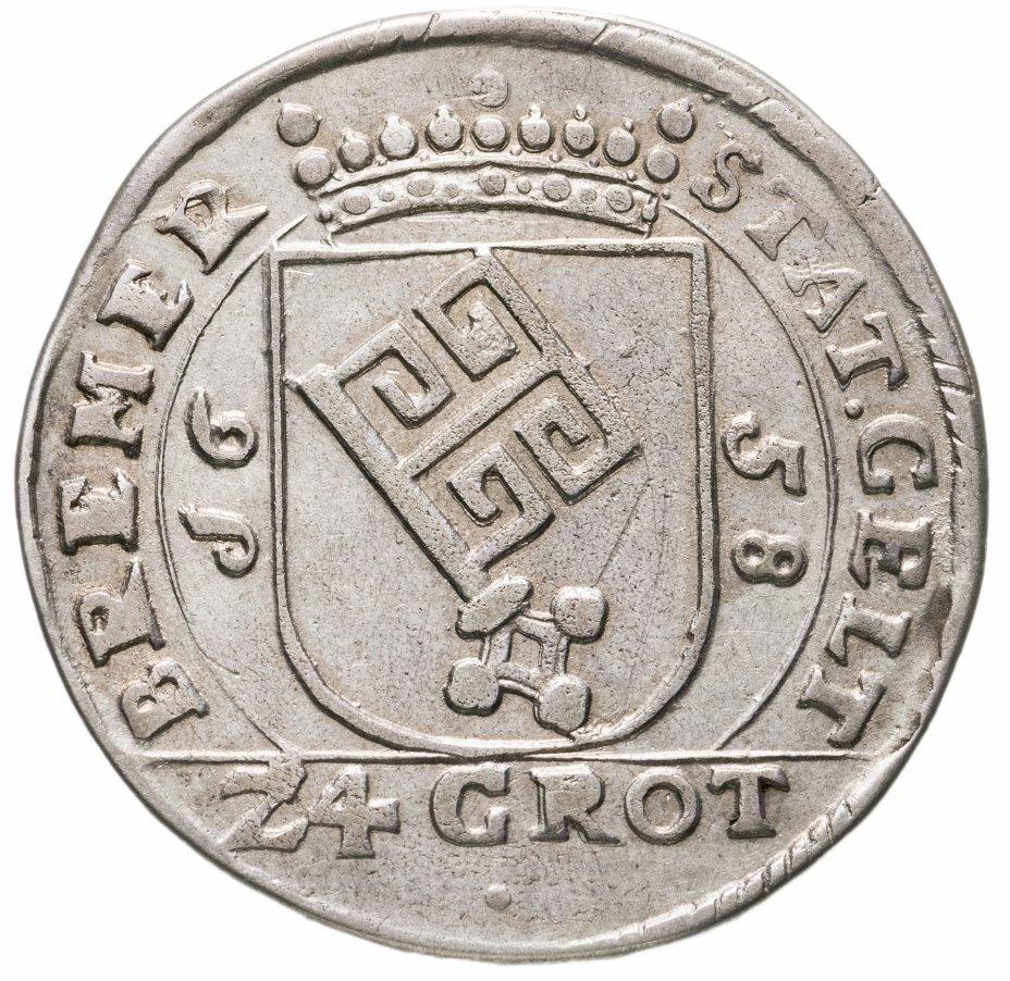 купить Бремен 24 грота 1658