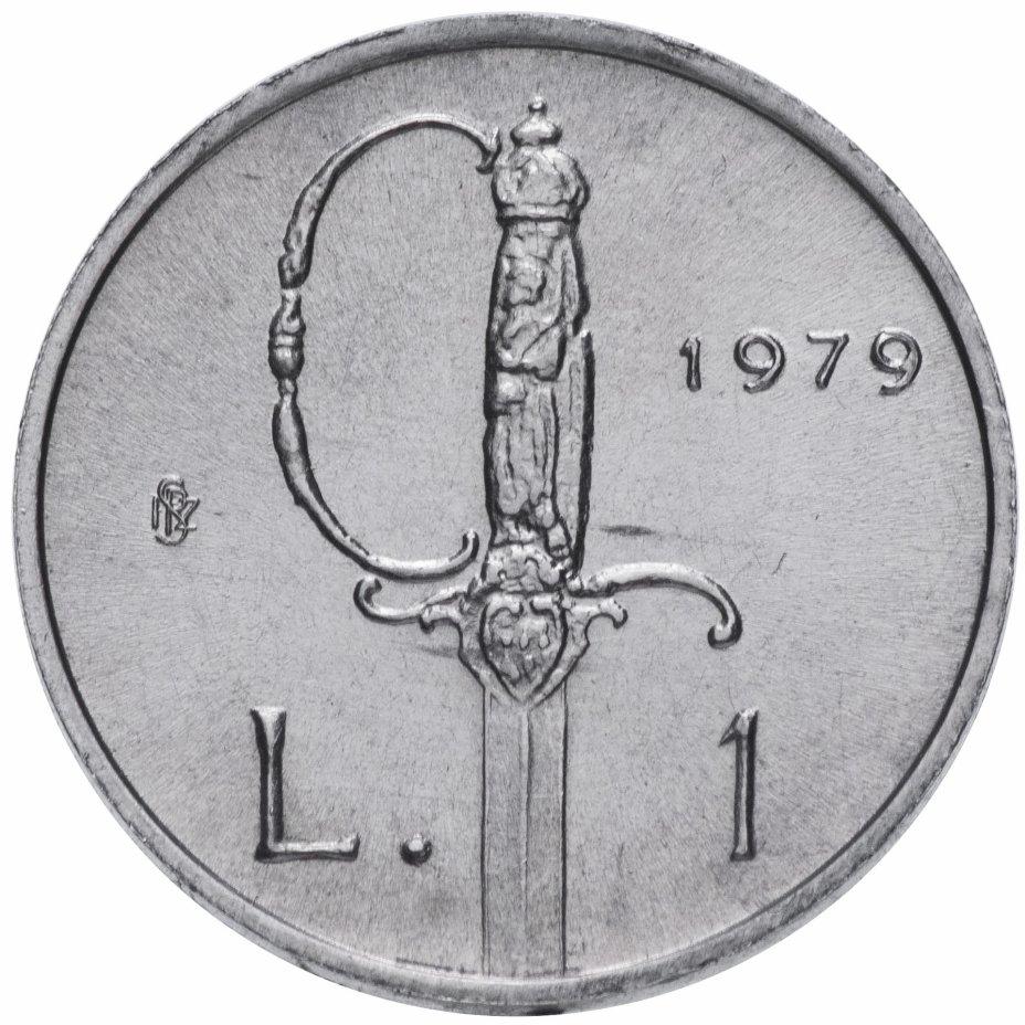 """купить Сан-Марино 1 лира 1979 """"Институциональные органы государства"""""""