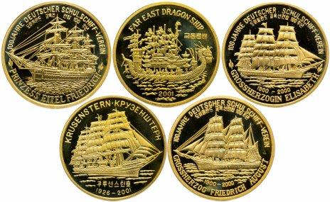 """купить Северная Корея набор из 5 монет 20 вон 2000-2007 """"Корабли"""""""