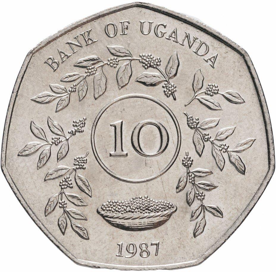 купить Уганда 10 шиллингов (shillings) 1987