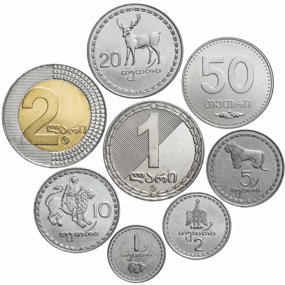 купить Грузия набор монет 1993-2006 (8 штук)